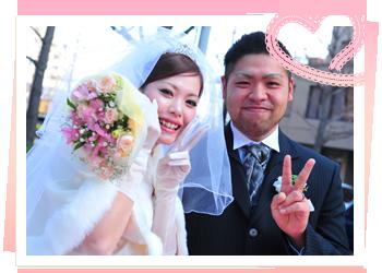 山口 貴洋さん・恵奈さん
